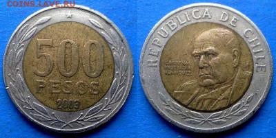 Чили - 500 песо 2003 года (БИМ) до 25.04 - Чили 500 песо, 2003