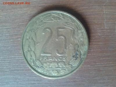Экваториальная Африка 25 франков, 1962 до 25.04.20 20:00 МСК - Фото0053 (Копировать)