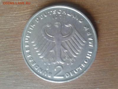 Германия 2 марки, 1971 до 25.04.20 20:00 МСК - Фото0083 (Копировать)