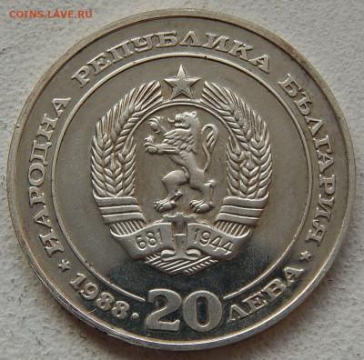 Монеты,связанные с жд! - 3920.JPG