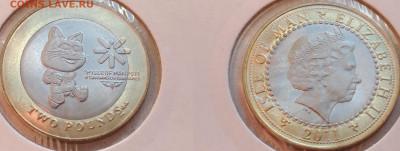 2 фунта 2011 кот Остров Мэн - нужна информация и оценка - мэн 1
