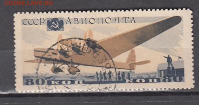 СССР 1937 самолеты АНТ 20 1м 80к до 26 04 - 83г