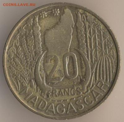 Французский Мадагаскар - 9