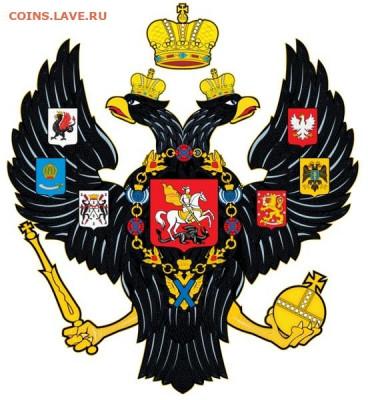 Россиянин продал 200-рублевую купюру коллекционеру за 15тр - 86f9a8c9ad3b7440a42be2508d3a0344a1334396[1]