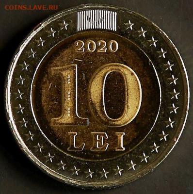 НБМ выпустил в оборот монеты достоинством 1, 2, 5 и 10 леев - 1_44