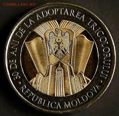 НБМ выпустил в оборот монеты достоинством 1, 2, 5 и 10 леев - 3_42