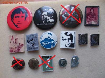 Куплю значки  с Высоцким или Окуджавой - 062_thumb_thumb