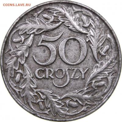 Польша - 177503866