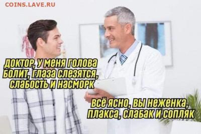 юмор - 1585313522171421728