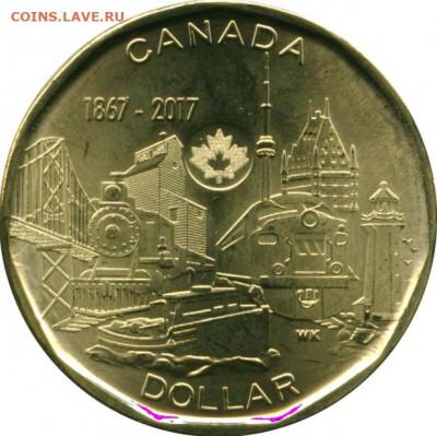 Монеты,связанные с жд! - Канада coin 2017 150 d1 r