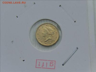 Монеты США. Вопросы и ответы - 1.1853