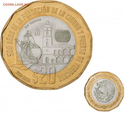 Монеты с Корабликами - Мексика