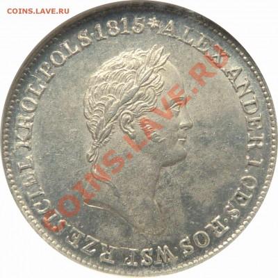 Коллекционные монеты форумчан (регионы) - 1 Zl. 1830 FH MS-62 (3).JPG