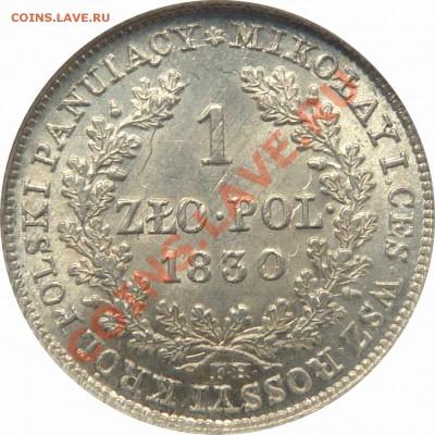 Коллекционные монеты форумчан (регионы) - 1 Zl. 1830 FH MS-62 (4).JPG