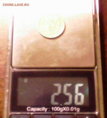 5 копеек 2007 г. без знака монетного двора - DSC_0000015