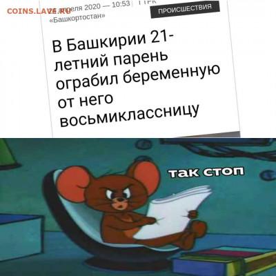 юмор - vehpiAuCjmU