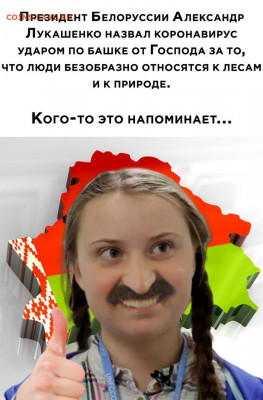 юмор - cfX08rN-AZg