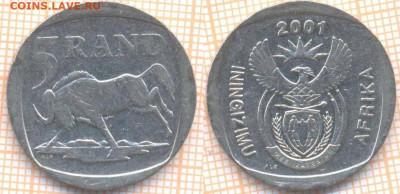 ЮАР 5 рандов 2001 г., до 1.05.2020 г. 22.00 по Москве - ЮАР 5 рандов 2001  7618