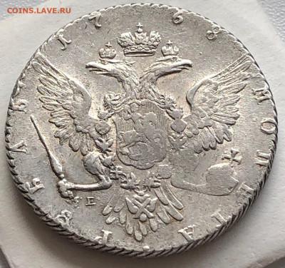 1 Рубль 1768 ММД EI - IMG_6777