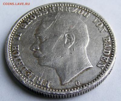 2 марки 1913 Баден. Определение подлинности и оценка - 2 марки 1913 Баден G (7).JPG