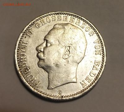 2 марки 1913 Баден. Определение подлинности и оценка - 2 марки 1913 Баден (3)