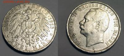 2 марки 1913 Баден. Определение подлинности и оценка - 2 марки 1913 Баден (1)