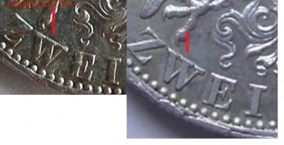 2 марки 1913 Баден. Определение подлинности и оценка - сравнение эллемента