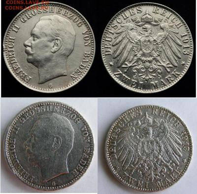 2 марки 1913 Баден. Определение подлинности и оценка - Баден_2марки1913