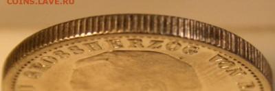 2 марки 1913 Баден. Определение подлинности и оценка - baden_1913_2_marki_friedrich_ii_shtempel_rr (2)