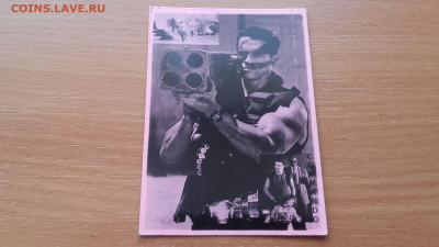 Куплю календарики с героями кинобоевиков 80-90 гг. - 223695660-101927181