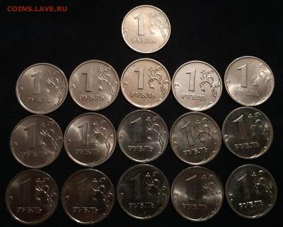 Монеты 1 руб в хорошем состоянии  немагнит(оценка , интерес) - IMG_20200427_201618