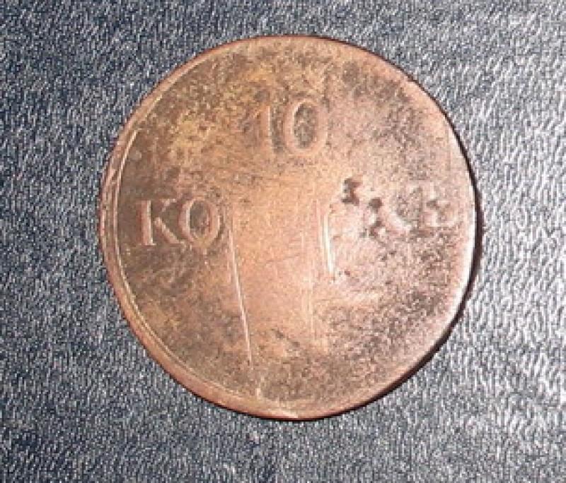 10 копеек 1837 ЕМ НА - IMG_1265
