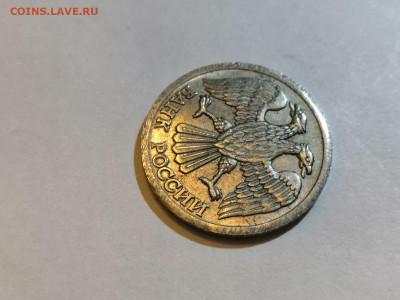 10 рублей 1992 года ммд магнитная - AfQLVlUsAv8
