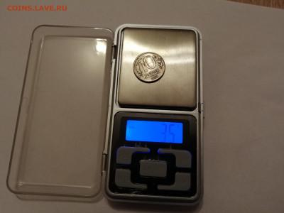 10 рублей 1992 года ммд магнитная - Fk40XsyM02Y