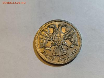 10 рублей 1992 года ммд магнитная - O16mBclmv_Y