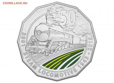 Монеты,связанные с жд! - 11-0