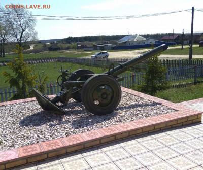 Продолжаем собирать макеты боевой техники ВОВ на постамент - IMG_20200429_195159