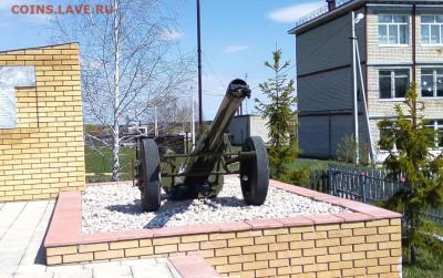Продолжаем собирать макеты боевой техники ВОВ на постамент - IMG_20200429_125014