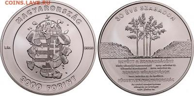 Памятные монеты Венгрии из недрагоценных металлов - Венгрия 2020 5