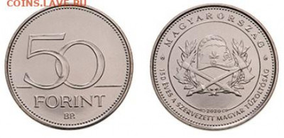Памятные монеты Венгрии из недрагоценных металлов - Венгрия, 50 форинтов, 2020г., Пожарная служба