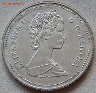 Монеты,связанные с жд! - 4139.JPG