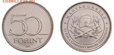 монеты с пожарной тематикой? - Венгрия, 50 форинтов, 2020г., Пожарная служба