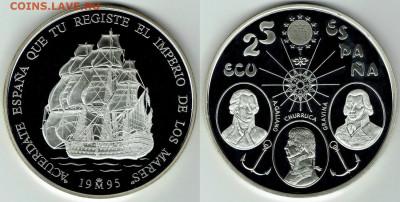 Монеты с Корабликами - 1995. 25ECU. Heroes of Trafalgar. Galiano, Churruca, Gravina. Ag925-168,75x73=8587 X#M19