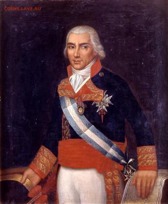 Монеты с Корабликами - Gravina, Federico Carlos y Nápoli (1756-9.3.1806) (Anónimo Hacia 1810)