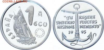 Монеты с Корабликами - Espana. 1995. 1 ECU