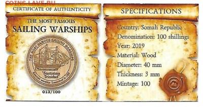 Монеты с Корабликами - Somali. 2019. 100shil. Santisima Trinidad. Wood-с