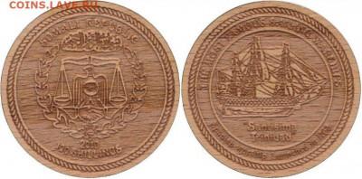 Монеты с Корабликами - Somali. 2019. 100shil. Santisima Trinidad. Wood-2,32x40x3,0mm