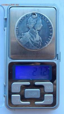 Рубль 1712 (отверстие ) - DSCN3589.JPG