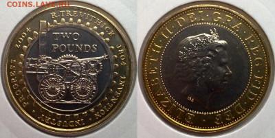 Монеты,связанные с жд! - 11