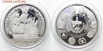 Монеты с Корабликами - Куба. 2002. 10 песо. Santísima Trinidad. Ag925-27х40 proof